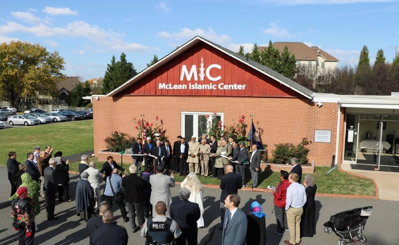 McLean Islamic Center – McLean Islamic Center